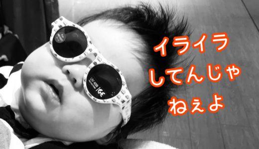 泣きじゃくる赤ちゃんにイラっとする理由と対処法