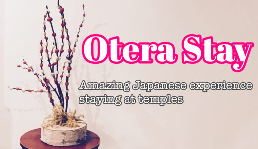"【Review】""Otera stay"" at Takayama Zenkoji Temple Hotel"