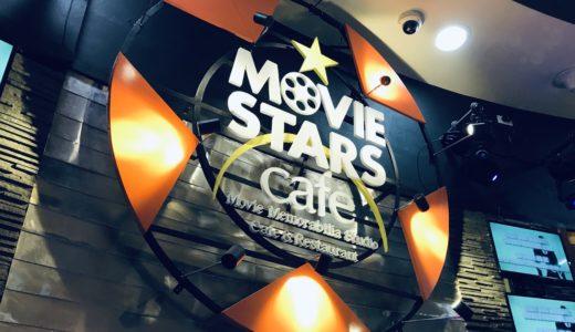 【レビュー】フィリピンのムービースターカフェは子連れに超オススメのレストラン