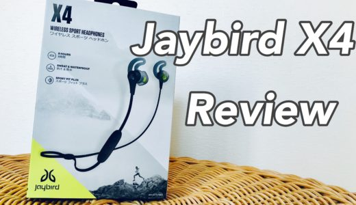 Jaybird X4 review:PROS and CONS